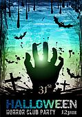 Halloween Fear Horror Party Background