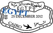 Egypt passport visa stamp