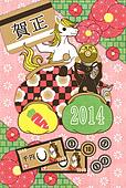 2014 yen and pouch