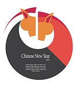 chinese new year; year of horse; happy new year