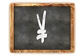 Blackboard Yen