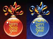 Vector ribbon in the shape of 2014 and glass ball.