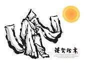 Korean traditional a Buddhist dance calligraphy greeting cards. New Year Card Design Series.
