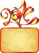 Vector gift box frame and ribbon in the shape of 2014.