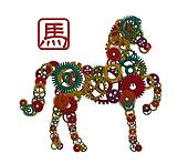 2014 Chinese Wood Gear Zodiac Horse Illustration