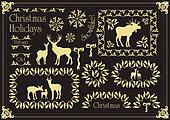 Vintage vector decorative frame for book cover or card