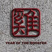 Chinese Rooster Symbol Stone Background Illustration