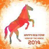 Happy new year 2014 card45