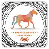 Happy new year 2014 card38