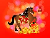 2014 Chinese New Year Horse with Gold Bars Basket of Oranges