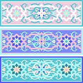 vector Traditional Muslim floral  ornament