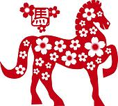 2014 Chinese Horse with Flower Motif Illusrtation